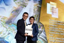 MIPIM Asia Awards - Suzhou Center