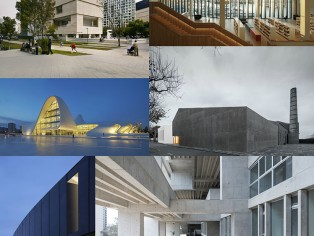 From top left clockwise: Museo Jumex by David Chipperfield Architects. Photo by Simon Menges; Stormen Concert Hall and Library by DRDH Architects. Photo by David Grandorge; Arquipelago - Contemporary Arts Center by Menos é Mais. Photo by José Campos; UTEC by Grafton Architects with Shell Arquitectos. Photo by Iwan Baan; Ring of Remembrance memorial by AAPP. Photo by Aitor Ortiz; Heydar Aliyev Center by Zaha Hadid Architects. Photo by Hufton + Crow