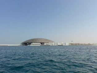 Exterior view © Louvre Abu Dhabi – Photography Roland Halbe